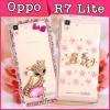 เคส OPPO R7 Lite - เคสแข็งติดคริสตัล#2[Pre-Order]