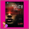 แรกพบสบตาย อินเดธ 26 (In Death 26) Strange In Death เจ.ดี.ร็อบบ์( J.D.Robb) พรพยงค์ นำธวัช โคะงะ น้ำพุ