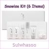 Sulwhasoo Snowise EX kit ( 6 item )