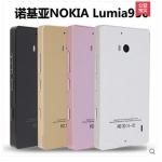 Nokia Lumia 930 - Metalic Case [Pre-Order]