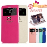 Vivo Xplay 3S -VPower Diary Case [Pre-Order]