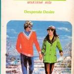 ปรารถนาแห่งหัวใจ Desperate Desire ฟลอร่า คิดด์ (Flora Kidd) พรสวรรค์ ฟองน้ำ