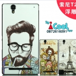 Sony Xperia T2 Ultra - Cartoon3D Hard Case [Pre-Order]