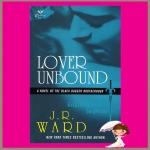 จอมใจผู้พิทักษ์ ชุดภราดรผู้พิทักษ์ 5 Lover Unbound (Black Dagger Brotherhood #5) (BDB #5) เจ อาร์ วาร์ด (J.R. WARD) จิตอุษา เกรซ Grace