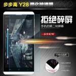 Vivo Y28 -ฟิล์มกระจกนิรภัย[Pre-Order]