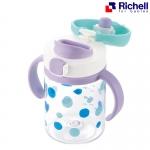 ถ้วยยกดื่ม Richell Aqulea 200 ml