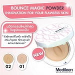Medileen Bounce Magic Powder