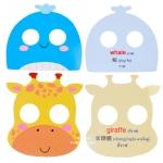 My Animal Masks Cards การ์ดหน้ากากเพื่อนสัตว์ของหนู 3 ภาษา