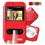 เคส Samsung K Zoom - เคสหนังฝาพับ Case [Pre-Order]