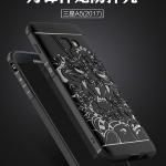 เคสมือถือ Samsung Galaxy A7 -เคสซิิลิโคนสลักลายมังกร [Pre-Order]