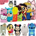เคส Vivo Y27 - Cartoon Silicone Case #2[Pre-Order]