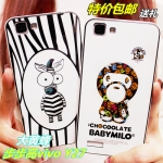เคส Vivo Y27 - Cartoon Silicone Case [Pre-Order]