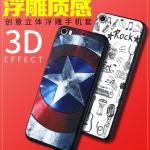 เคส XIAOMI MI5 - เคสนิ่มลายการ์ตูน พิมพ์นูน3D [Pre-Order]