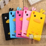 Huawei Ascend P6 - Duck Silicone Case [Pre-Order]