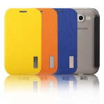 Samsung Galaxy Grand - Rock Leather Case ]Pre-Order]