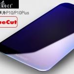 ฟิล์มกรองแสง Huawei P10 ฟิล์มกระจก รุ่น ตัดแสงสีฟ้า (พรีออเดอร์)