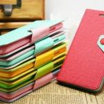 HTC Desire 600 - 2Tone Diary case [Pre-Order]