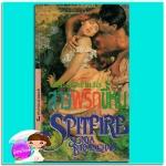 สาวพริกขี้หนู Spitfire Sonya Birmingham ปิยะฉัตร ฟองน้ำ