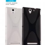 Sony Xperia C3- Yius Silicone Case [Pre-Order]