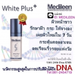 Medileen White plus Illuminating