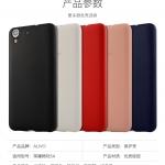 เคสมือถือ Huawei Y6II -เคสซิลิิโคนลายหนัง [Pre-Order]