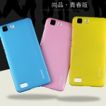 เคส Vivo X5 - Aixuan Candy Hard case [Pre-Order]
