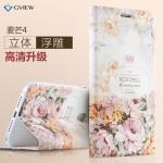 เคสมือถือ Huawei G7 Plus- เคสฝาพับGView (พรีออเดอร์)