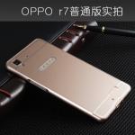 เคส Oppo R7 Lite - PC Cover + Metal Frame Case [Pre-Order]