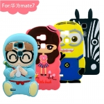 Huawei Ascend Mate7 - Cartoon Silicone Case [Pre-Order]