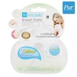 แผ่นซิลิโคนป้องกันนมมารดา 2 แผ่น [Size M] Pur Milk Safe Breast Shield
