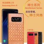 เคสมือถือ Samsung Galaxy note8 เคสซิลิโคนลายหนังสาน [Pre-Order]