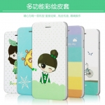 เคสLenovo S60 - Cartoon Diary case [Pre-Order]