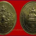 เหรียญมหาเทวบรมครู หลวงพ่ออิฏฐ์ สร้างปี 2541 รวมเหล่าเทพเทวา