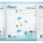 [6ผืน] [29นิ้วx29นิ้ว] ผ้าอ้อมสาลู ลายเต่าทะเล Pureen Cloth Diapers
