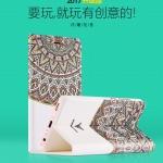 เคสมือถือ Huawei P10Plusเคสฝาพับสกรีนลายนูน3D (พรีออเดอร์)