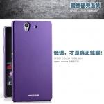 Sony Xperia Z -Rain Zone Case [Pre-order]