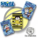 iPad mini - เคส Doraemon [Pre-Order]