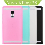 Vivo Xplay 3S -Silicone Case [Pre-Order]