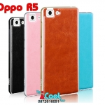 เคส OPPO R5- Metal Bumper+ Leather Hard case [Pre-Order]