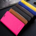 Sony Ericsson X12, Arc, Arc S- Leather case [PreOrder]