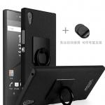เคสมือถือ Sony Xperia xa1 เคสแข็งยี่ห้อ imak [Pre-Order]