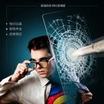 ฟิล์มกระจก Sony Xperia C4, C4 Dual - ฟิล์มนิรภัย Tempered Glass Film [Pre-Order]