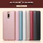 Case Huawei Mate9Pro - เคสซิลิโคนแบบบุหนัง กันกระแทกทุกด้าน งานเกรดA (พรีออเดอร์)
