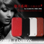 Samsung Galaxy Grand - HOCO Leather Case ]Pre-Order]