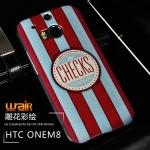 HTC One2 (M8) - uurair Hard case [Pre-Order]