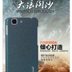 เคส Vivo X3 ,X3s ,X3t - เคสแข็ง Aixuan รุ่น Sand shield [Pre-Order]