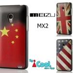 Meizu MX2 - Flag Hard case [Pre-Order]