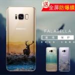 เคสมือถือ Samsung Galaxy S8 เคสนิ่มใสสกรีนงานพรีเมี่ยม [Pre-Order]