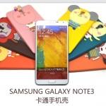 Samsung Note 3 - Hello Geeks Silicone Case [Pre-Order]