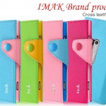 Nokia Lumia 920 - iMak Leather case [Pre-Order]